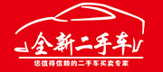 上海冠松二手机动车经营有限公司