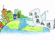 18年浙江省内高校预估录取分数线汇总!看看你能进哪所大学!