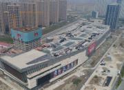 上虞·杭州湾开发区产业协同创新中心启动建设