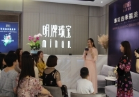 携手珠宝设计师Sarah Ho 探秘珠宝的幸福美大发龙虎大发龙虎技巧技巧 学生 活