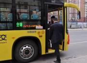 318路、318A、318夜,公交线路这样取名让人头晕