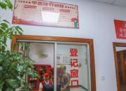 越城区首个新时代文明实践站在世禾社区揭牌