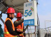 迎接5G时代!上虞区拟新建2138个5G站点