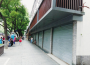 绍兴古城的主动脉解放路,商业面貌已经今非昔比…