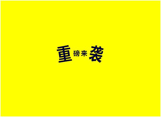 QQ图片20180711163203.png