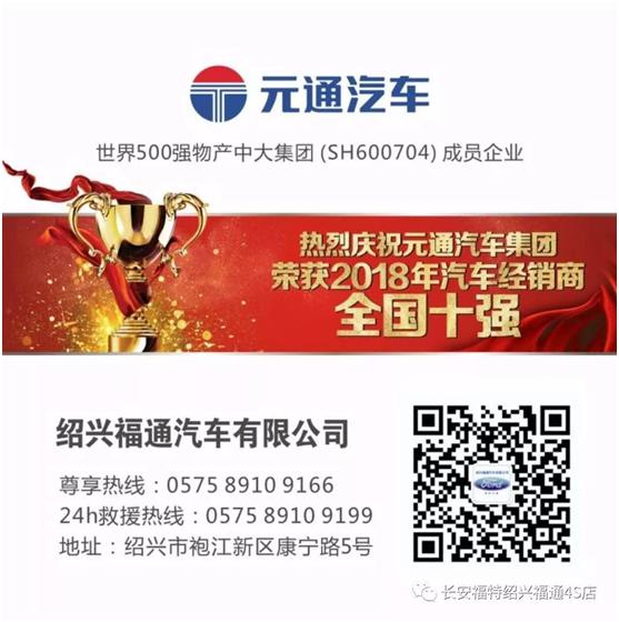 QQ图片20180712143408.png