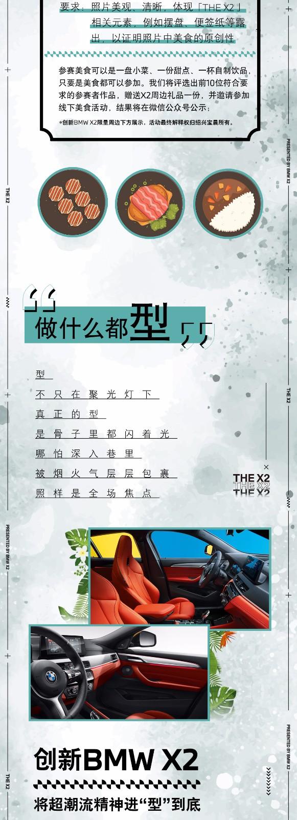 宣传-1_02.jpg