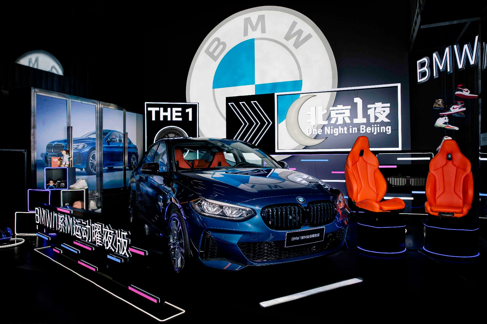 "05.BMW 1系M运动曜夜版 ""北京1夜""媒体试驾.jpg"