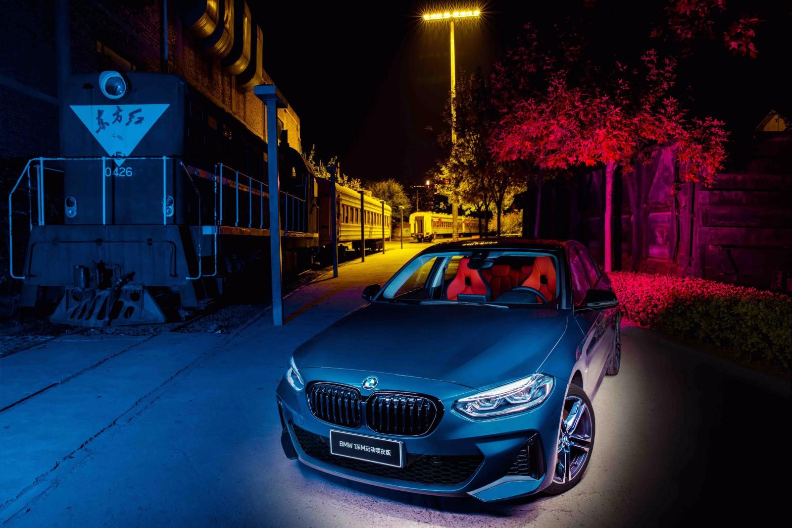 "01.BMW 1系M运动曜夜版 ""北京1夜""媒体试驾.jpg"