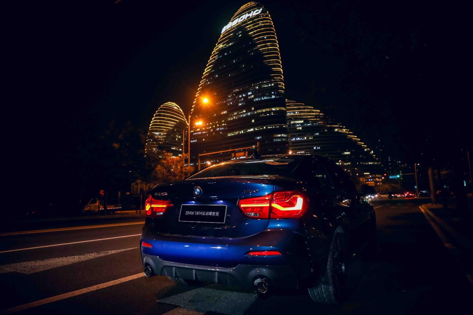 "04.BMW 1系M运动曜夜版 ""北京1夜""媒体试驾.jpg"