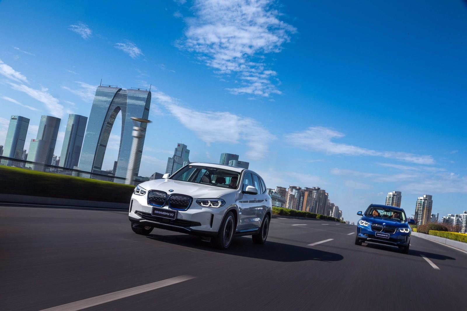 02.创新纯电动BMW iX3.jpg