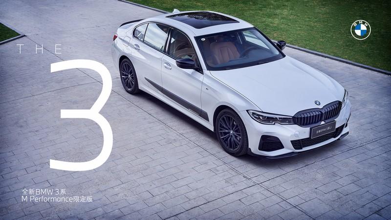 02.全新BMW 3系M Performance限定版.jpg