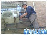 便民专业 空调维修 拆装 加液 冰箱 热水器885...