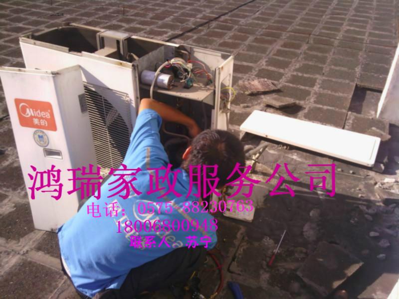 鸿瑞拆装空调 热水器 油烟机 空调维修 加液 清洗