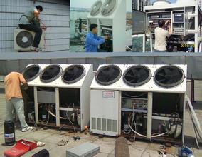 专业空调 维修 拆装 加液 回收