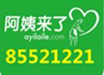 彩虹之家柯桥分公司 提供月嫂,育婴师,家务员,钟点...