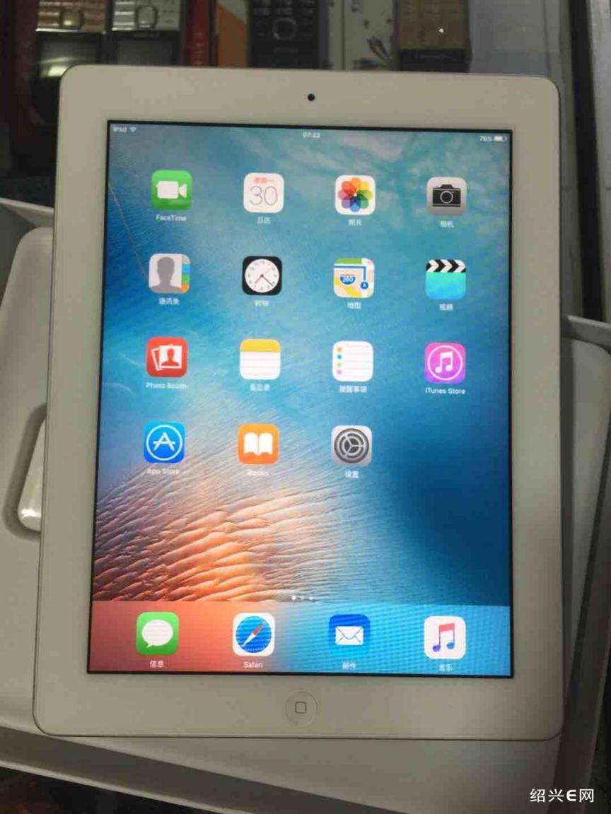 苹果平板电脑