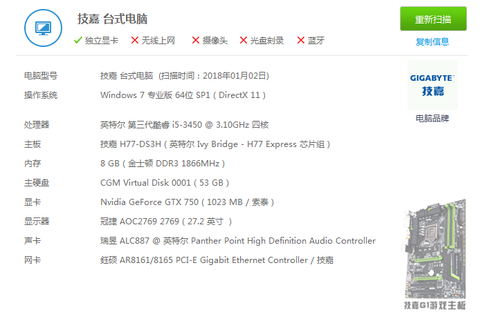 营业中电脑I5出售1850元 店内新沙发88元/张