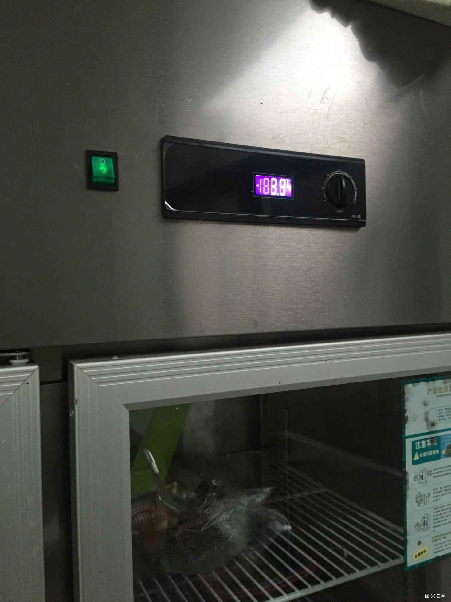 门店歇业,出售冰柜冰箱若干
