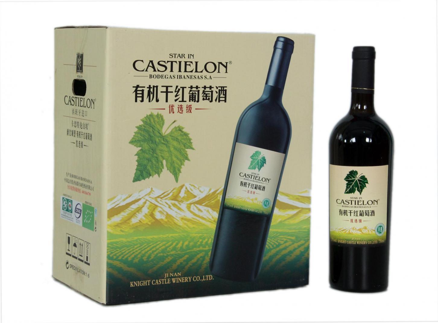 转让法国原装进口卡斯特有机干红葡萄酒