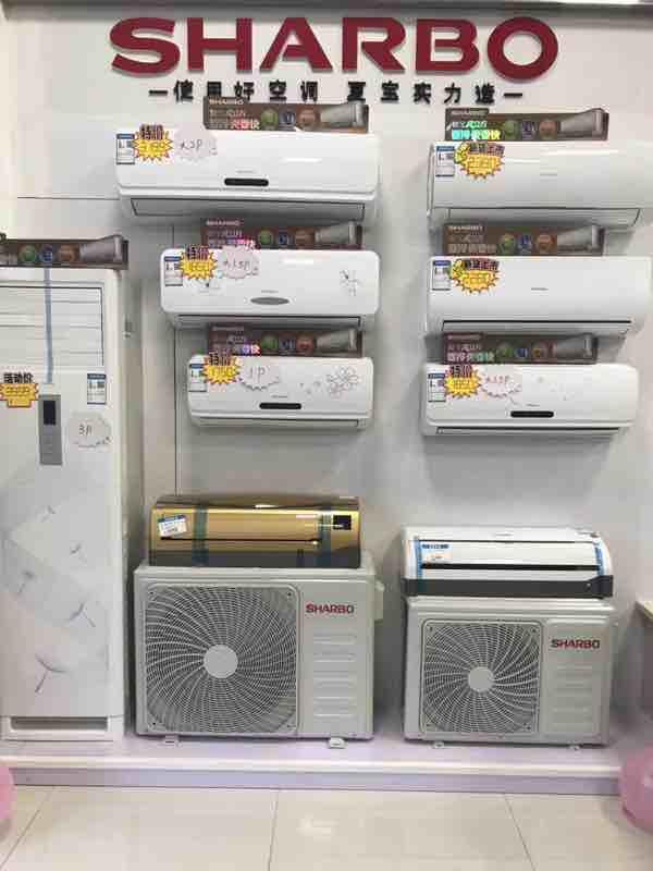 高价回收空调18358589990
