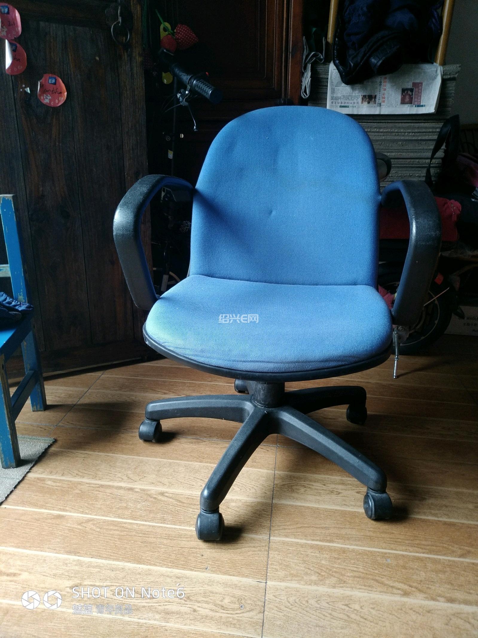 转让3把椅子