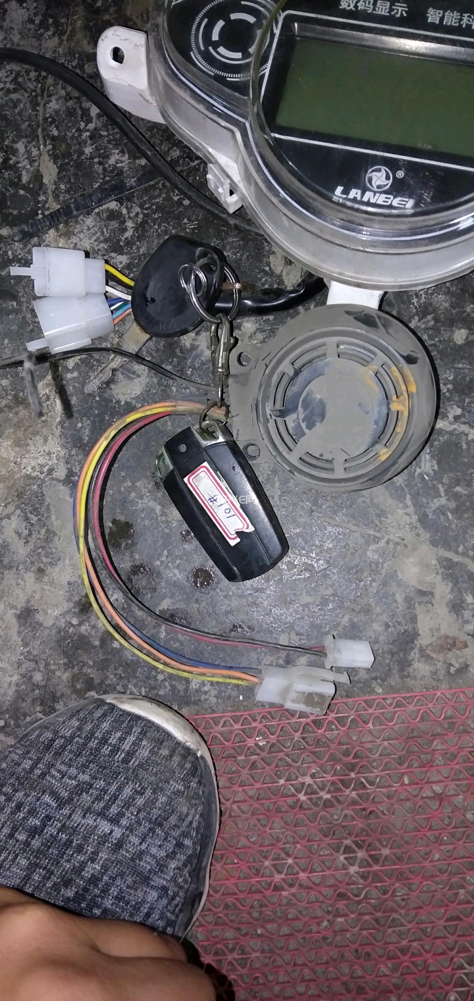 电动二轮车拆车件