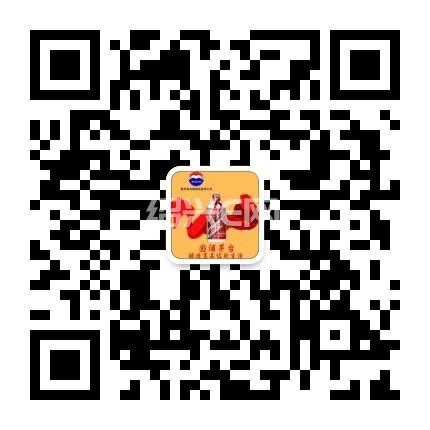 《鑫鹏调剂行》专业回收:名烟名酒.冬虫夏草.购物卡.高档礼品 18457531110