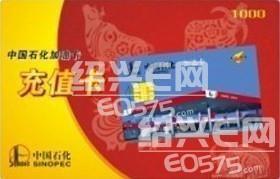 诚信回收高档名烟名酒.购物卡.虫草.加油卡.移动充值卡15957500503