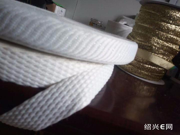 绍兴市一帆织带厂