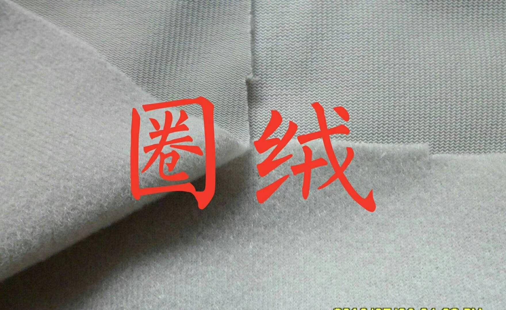 (福建)大量收购夹丝太空层,空气层,75-36平板布坯布,纯涤纱无弹汗布坯布,鸟眼坯布,乱三路坯布15396591983