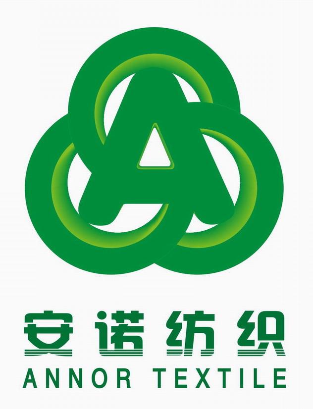 绍兴安诺纺织品有限公司