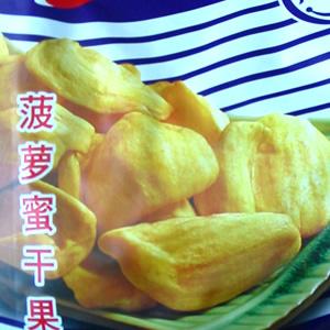 越南菠萝蜜干
