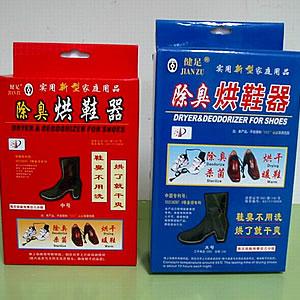 烘鞋器(大号)