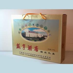 百年老字号咸亨酒店礼盒