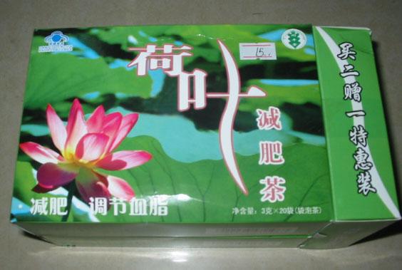 荷叶减肥茶(50小包)
