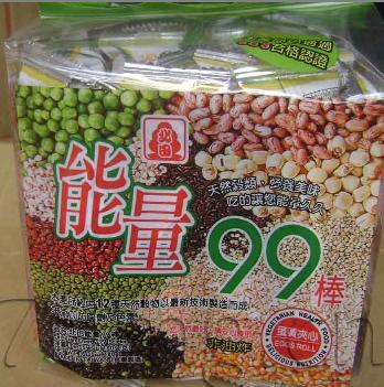 台湾能量99棒