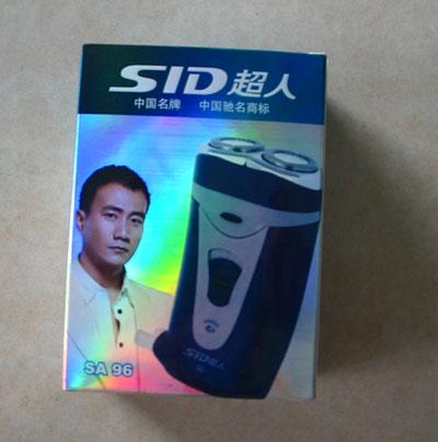 超人剃须SA96