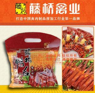 藤桥鸭舌230克精品辣味