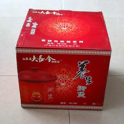 大长今紫砂锅(4.5L)