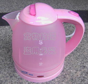 明科电热水壶MK-203