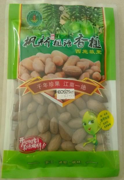 香榧(100克)