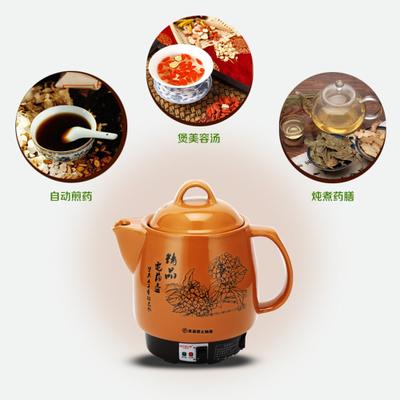 陶瓷全自动电药壶(QLT--D25)