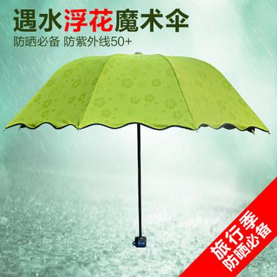 韩版创意太阳伞防紫外线遇水开花遮阳伞超强防晒折叠晴雨伞三折伞