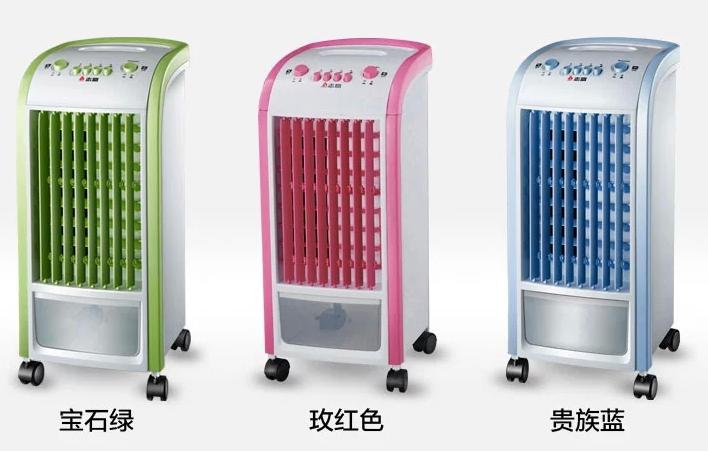 空调扇单冷型冷气扇加湿制冷气机冷风机水冷风扇家用