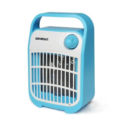 孕妇电击灭蚊灯家用无辐射灭蚊器婴儿静音LED灭蝇器