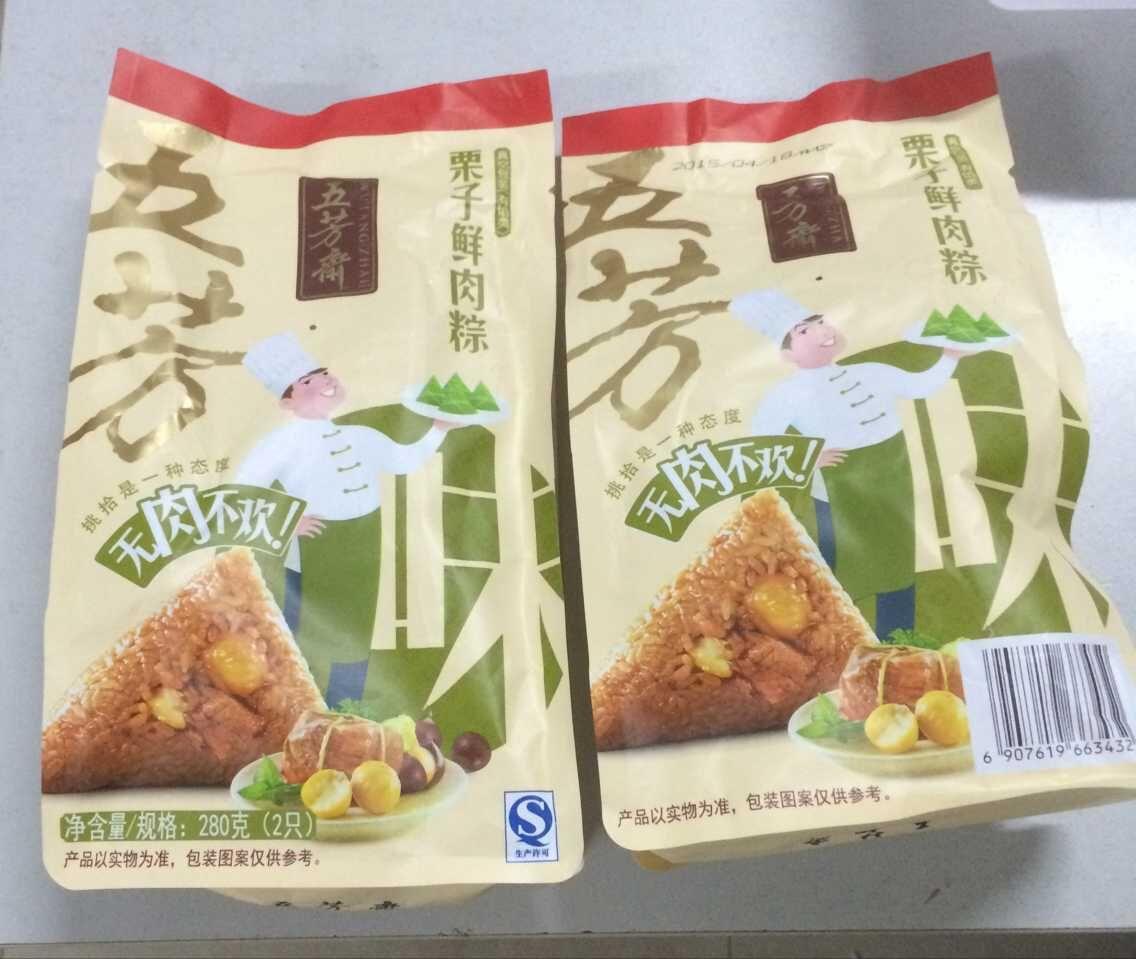 五芳斋粽子栗子鲜肉粽