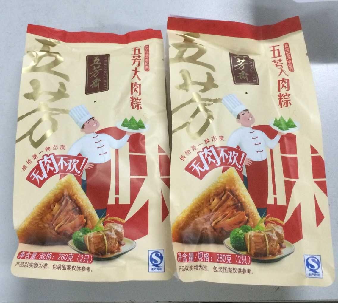五芳斋粽子五芳大肉粽