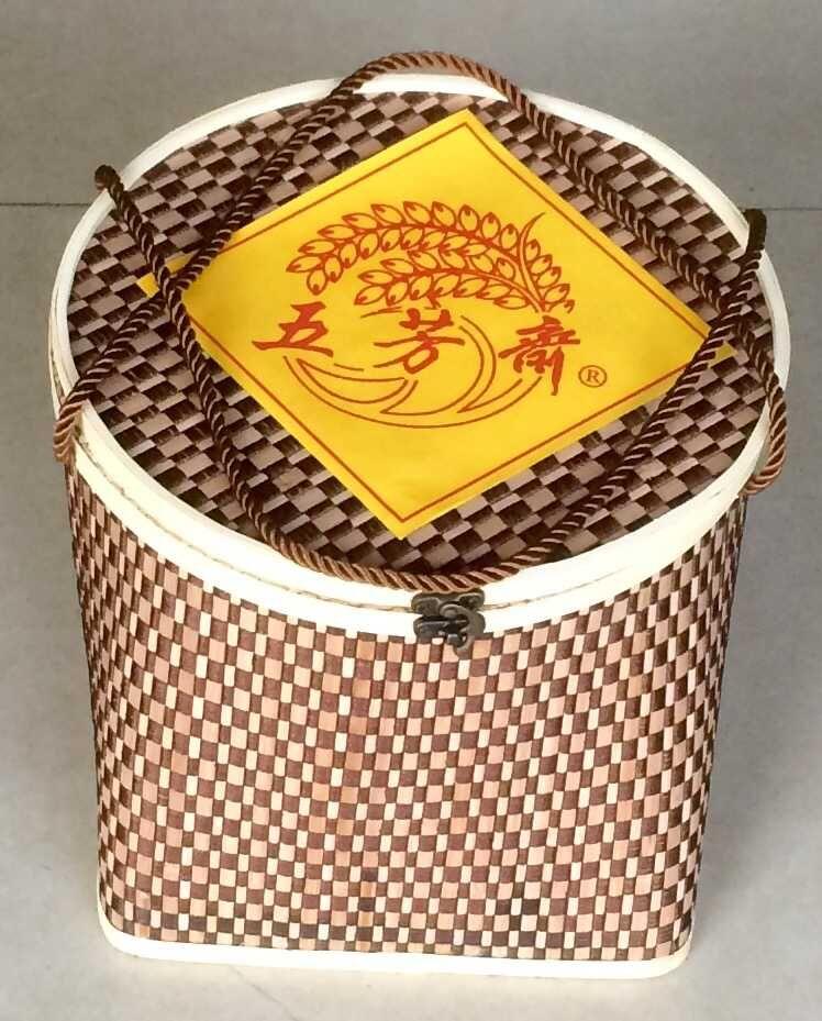 五芳斋粽子咖啡园竹篮