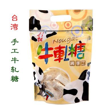 台湾进口纯手工牛轧糖